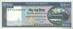 500 Taka BANGLADESH  1982 P.30c SPL
