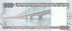 100 Taka BANGLADESH  2006 P.49a SPL
