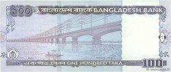100 Taka BANGLADESH  2001 P.37 SPL