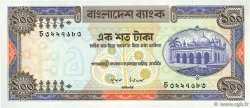 100 Taka BANGLADESH  1977 P.24 SPL