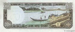 100 Taka BANGLADESH  1972 P.12a SPL
