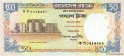 50 Taka BANGLADESH  2000 P.36 SPL