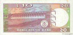 10 Taka BANGLADESH  1982 P.26c TTB+