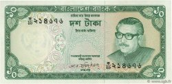 10 Taka BANGLADESH  1973 P.14a SPL