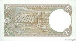 5 Taka BANGLADESH  1981 P.25c NEUF