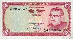 5 Taka BANGLADESH  1973 P.13a TTB