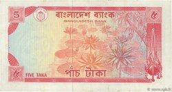 5 Taka BANGLADESH  1972 P.10a TTB