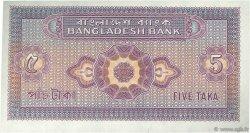 5 Taka BANGLADESH  1972 P.07 pr.SPL