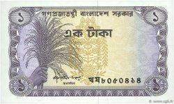 1 Taka BANGLADESH  1973 P.05b SPL