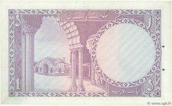 1 Taka BANGLADESH  1971 P.01 SPL