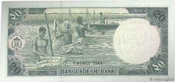 20 Taka BANGLADESH  1979 P.22 SPL