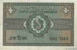 1 Taka BANGLADESH  1972 P.04 TTB+