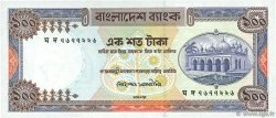 100 Taka BANGLADESH  1983 P.31e SPL