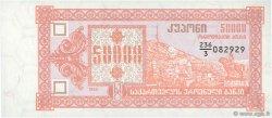 50000 Laris GEORGIE  1993 P.41 NEUF