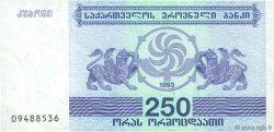 250 Laris GEORGIE  1993 P.43a NEUF