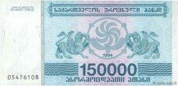 150000 Laris GEORGIE  1994 P.49 NEUF