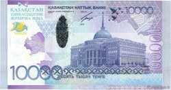 10000 Tengé KAZAKHSTAN  2011 P.43a NEUF