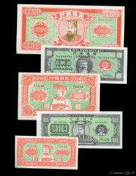 Lot de 5 billets Hell Bank Note CHINE  2008  NEUF