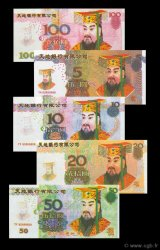 Lot de 5 billets Hell Bank Note CHINE  2001  NEUF