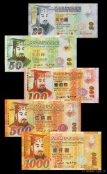 Lot de 5 billets Hell Bank Note CHINE  2003  NEUF