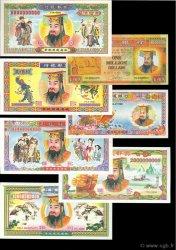 Lot de 7 billets Hell Bank Note CHINE  2008  NEUF