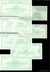 Lot de 7 billets Hell Bank Note CHINE  2008  NEUF