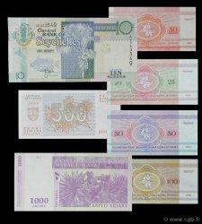 Lot de 7 billets Monde LOTS  1992 P.01-06-07-08-46-89-36 NEUF
