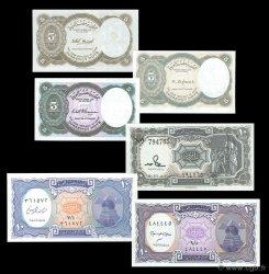 Lot de 6 billets ÉGYPTE  1971 P.LOT NEUF
