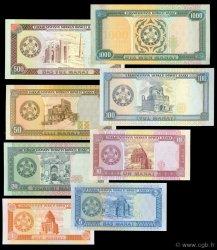 Lot de 8 billets Monde TURKMÉNISTAN  1993 P.01-02-03-04-05-06-07-08 NEUF