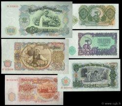 Lot de 6 billets Monde BULGARIE  1951 P.081-82-83-84-85-86 pr.NEUF