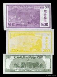 Lot de 3 billets Ngan Hang Dia Phu CHINE  2002 P.- NEUF