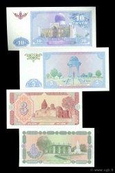 Lot de 4 Billets Monde OUZBEKISTAN  1994 P.73-74-75-76 NEUF