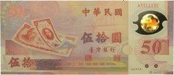 50 Yuan CHINE  1999 P.1990 NEUF