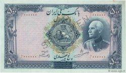 500 Rials IRAN  1938 P.037bs SUP+