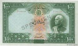 1000 Rials IRAN  1938 P.038Abs SUP+
