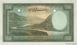 1000 Rials IRAN  1944 P.046s SUP+