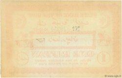 1 Riffan MAROC  1923 P.R1 pr.SUP