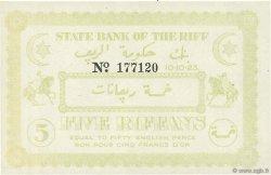 5 Riffans MAROC  1923 P.R2 NEUF