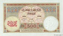 500 Francs MAROC  1948 P.15b pr.NEUF