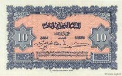 10 Francs type 1943 MAROC  1943 P.25 SPL