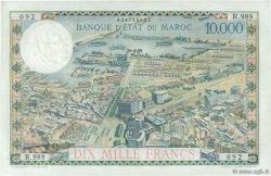 100 Dirhams sur 10000 Francs MAROC  1955 P.52 SPL+