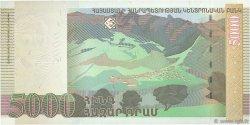 5000 Dram ARMÉNIE  1999 P.46 NEUF