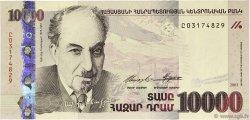 10000 Dram ARMÉNIE  2003 P.52a NEUF