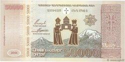 50000 Dram ARMÉNIE  2001 P.48 pr.NEUF