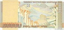 20000 Dram ARMÉNIE  1999 P.47 NEUF