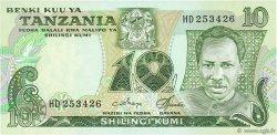 10 Shilingi TANZANIE  1978 P.06c NEUF