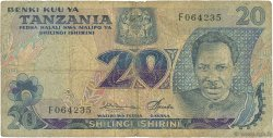 20 Shilingi TANZANIE  1978 P.07a B