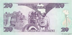 20 Shilingi TANZANIE  1985 P.09 NEUF