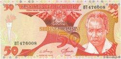 50 Shilingi TANZANIE  1986 P.13 NEUF