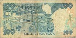 100 Shilingi TANZANIE  1985 P.14 TB